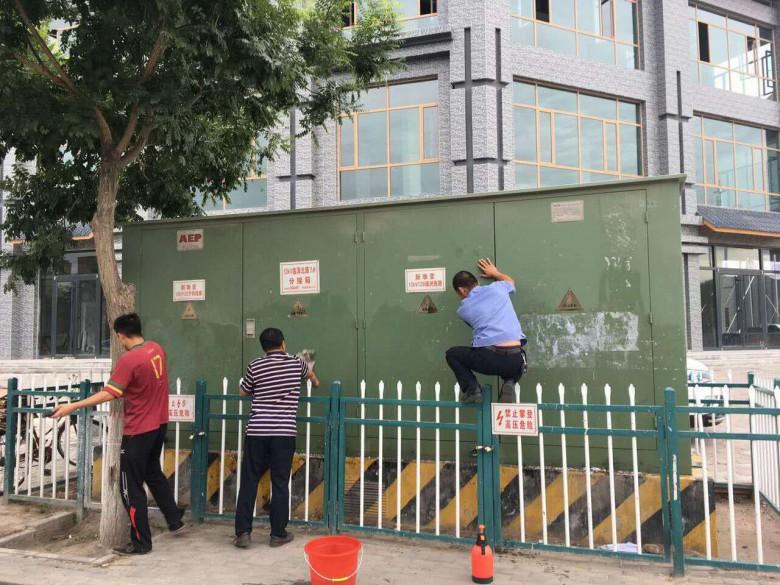"""滨河新区城管执法大队成立""""广告清理小分队"""" 全力清除""""城市牛皮癣"""""""
