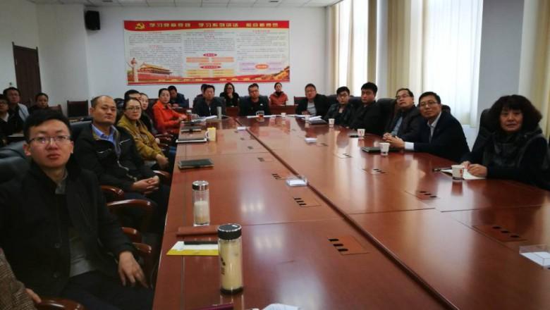 甘州区地震局组织干部职工收听收看十九大报告