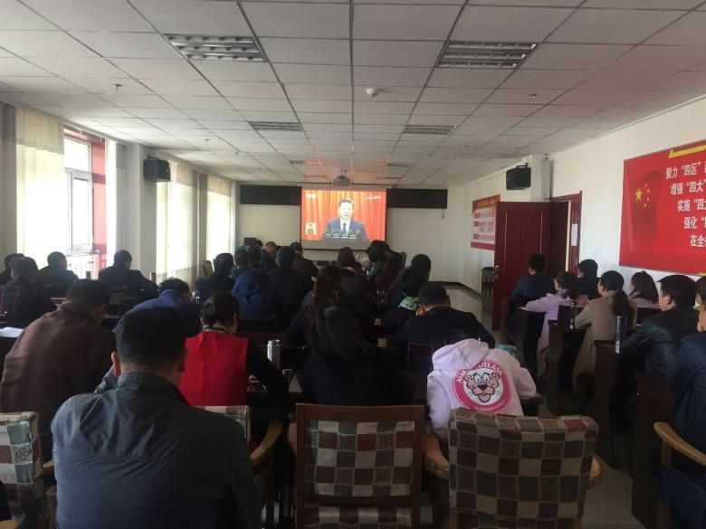 甘州区园林绿化局组织收看党的十九大开幕式盛况