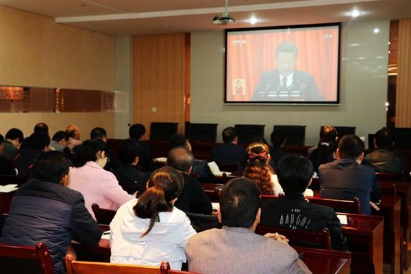 张掖经开区组织党员干部收看党的十九大开幕盛况聆听习总书记报告