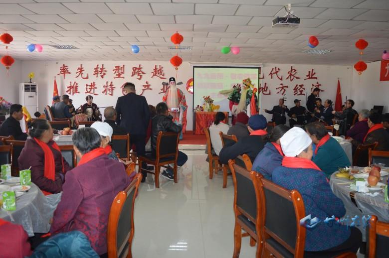 甘州区绿涵公司为明永镇沿河村190位老人举办重阳节敬老活动