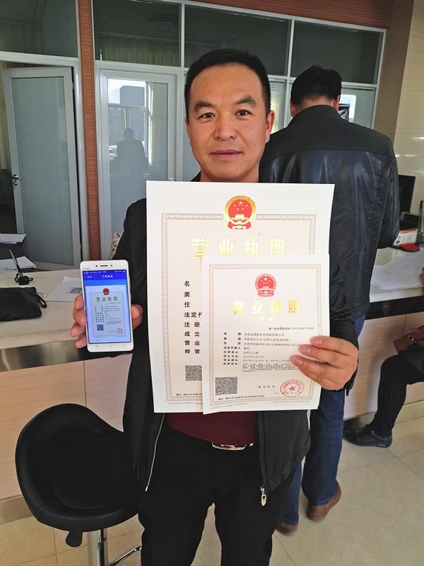 甘州区工商质监局颁发首批电子营业执照