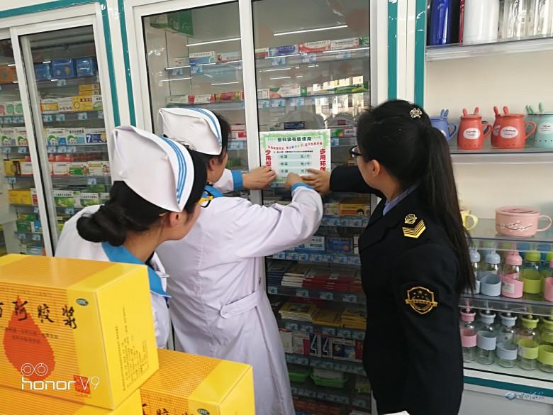 甘州区食药局新墩食药所积极开展塑料袋有偿使用宣传活动