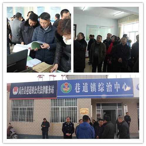 甘州区司法局组团到高台、民乐、临泽县考察学习司法行政工作
