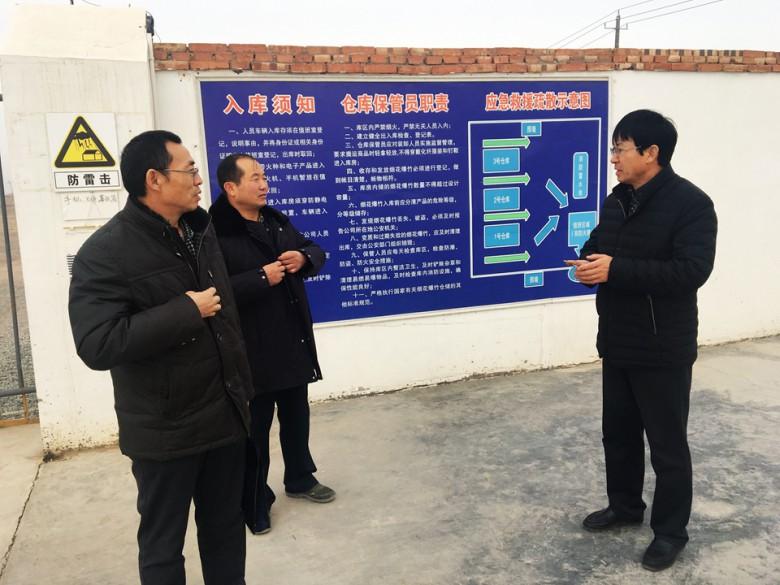 张掖经开区开展重点企业安全生产大检查