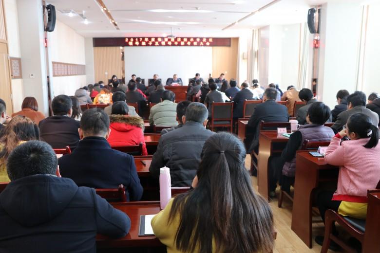 甘州区对张掖经开区领导班子及领导干部2017年度工作业绩进行考核