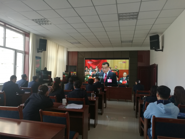 区司法局组织收看习近平总书记在中国共产党第十九次全国代表大会上的报告