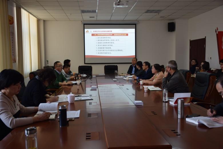 甘州区发改委开展12月份固定党日活动