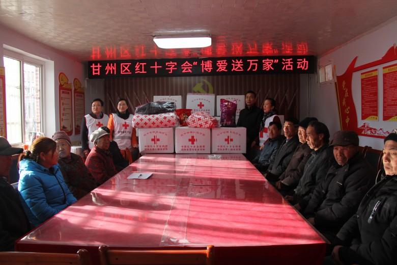 区卫计委、区红十字会走访慰问精准扶贫户