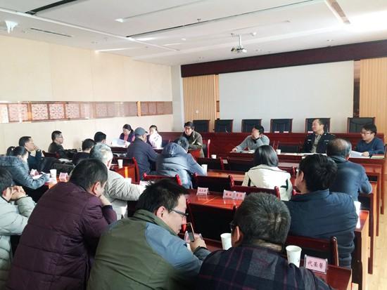 张掖经济技术开发区组织召开2018年项目建设推进会