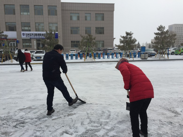甘州区区志办干部铲雪方便群众出行