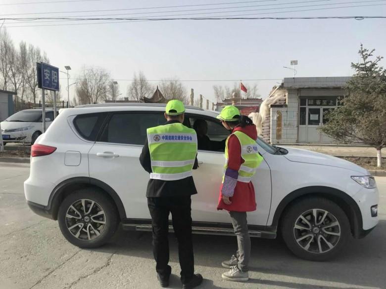 甘州区安阳乡开展交通安全宣传活动