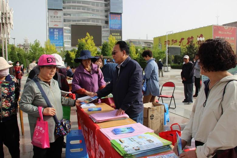 区地震局积极开展5.12防灾减灾日 集中宣传活动