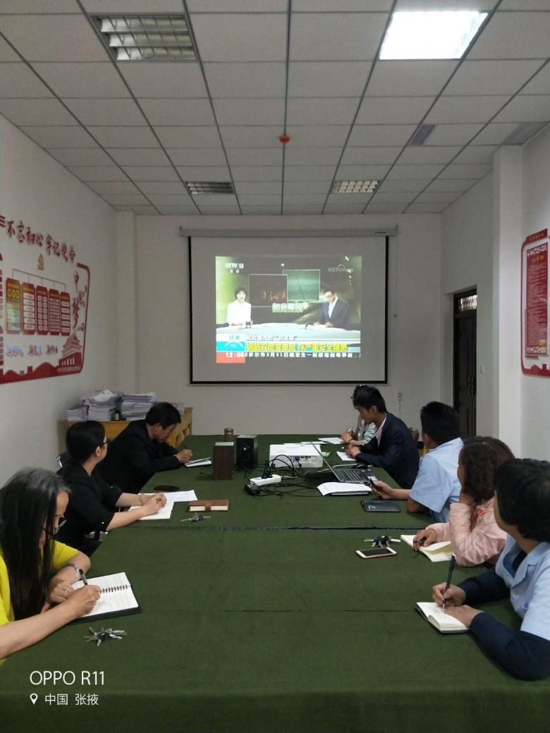 甘州区档案局组织收看《折达公路警示教育片》