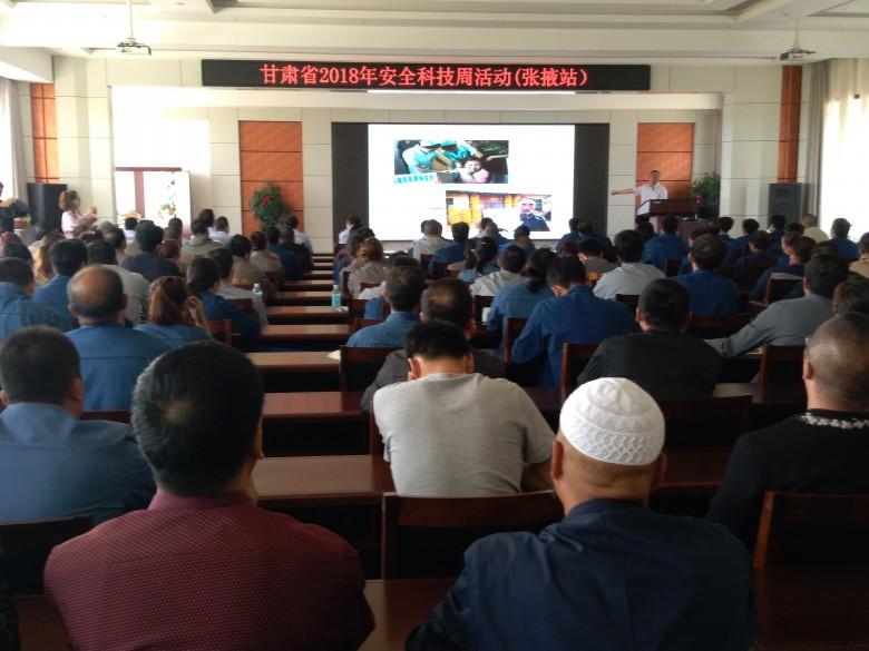 省市区安监局联合举办安全科技进企业活动