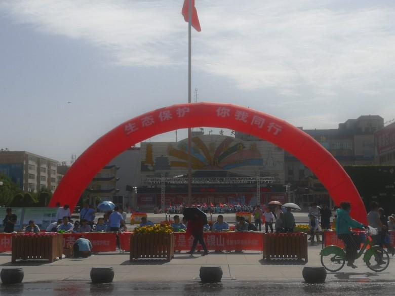甘州区旅游局开展六五环境日集中宣传活动