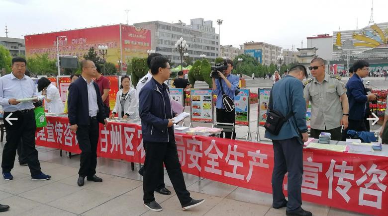 甘州区扎实开展农机安全生产宣传