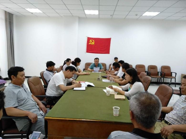 中共甘州区粮食局机关支部委员会---纪念中国共产党成立97周年暨组织党员进行党课辅导