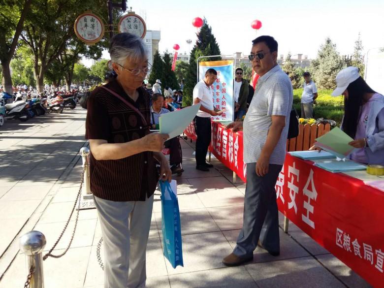 甘州区粮食局组织参加2018年食品安全宣传周活动