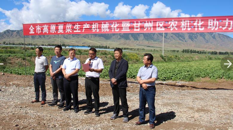 甘州区召开农机化助力产业扶贫现场演示会议