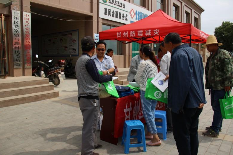 甘州区地震局 扎实开展纪念唐山地震42周年系列宣传活动