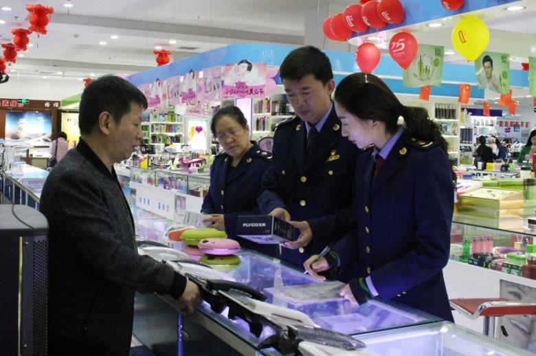 以保护民生为导向提升消费维权效能