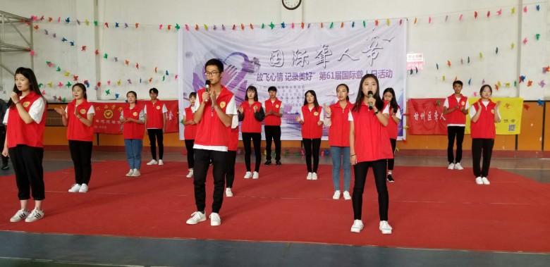 甘州区开展第61届国际聋人节系列活动