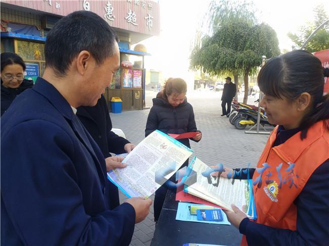 甘州区火车站街道张火路社区开展国家安全普法宣传活动