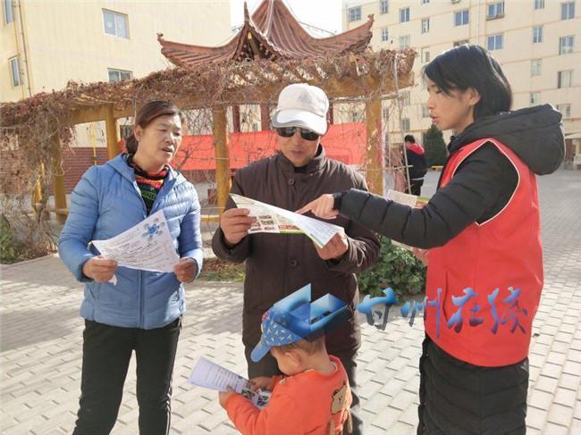 """甘州区火车站街道张火路社区开展""""三社联动""""宣传活动"""