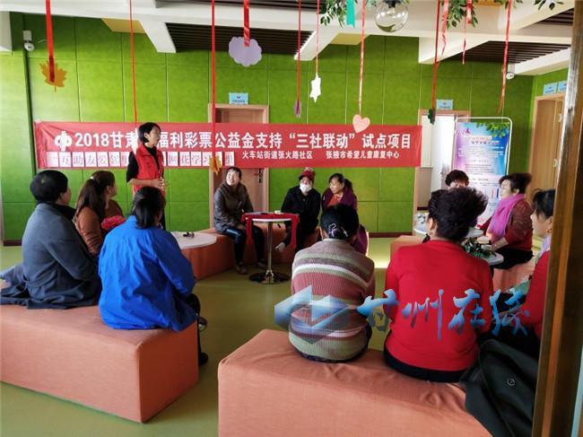 甘州区火车站街道张火路社区组织辖区妇女学习丝网花制作
