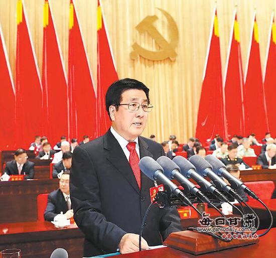 中国共产党甘肃省第十三次代表大会隆重开幕
