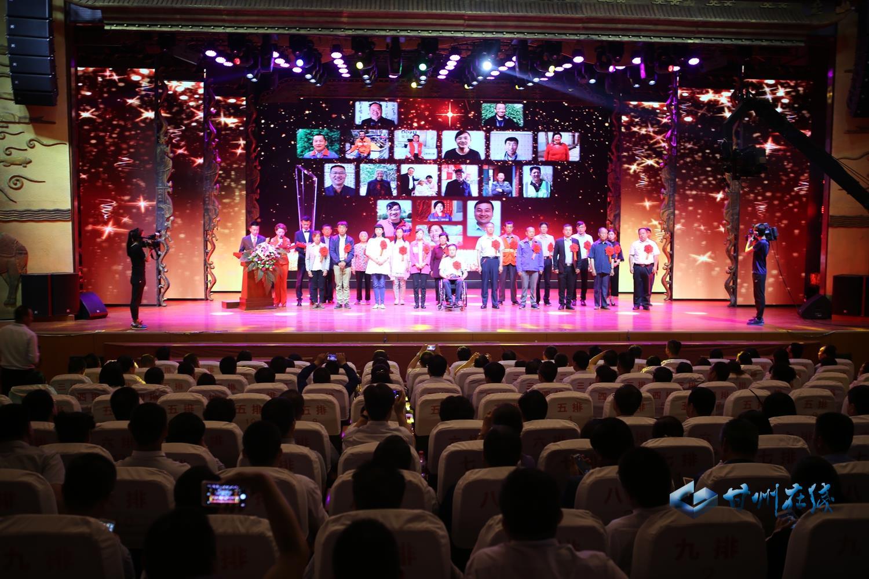 道德之光耀甘州——第四届甘州区道德模范颁奖典礼举行