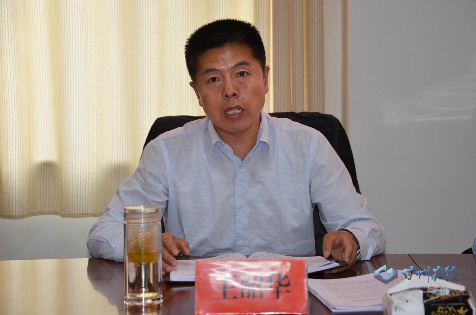 甘州区召开重点项目建设审批调度会议