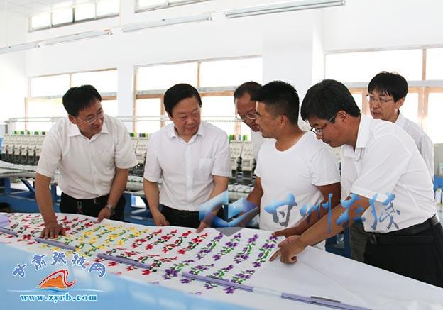 杨维俊在甘州区调研企业时强调 深入实施创新驱动发展战略 着力培育经济发展新动能