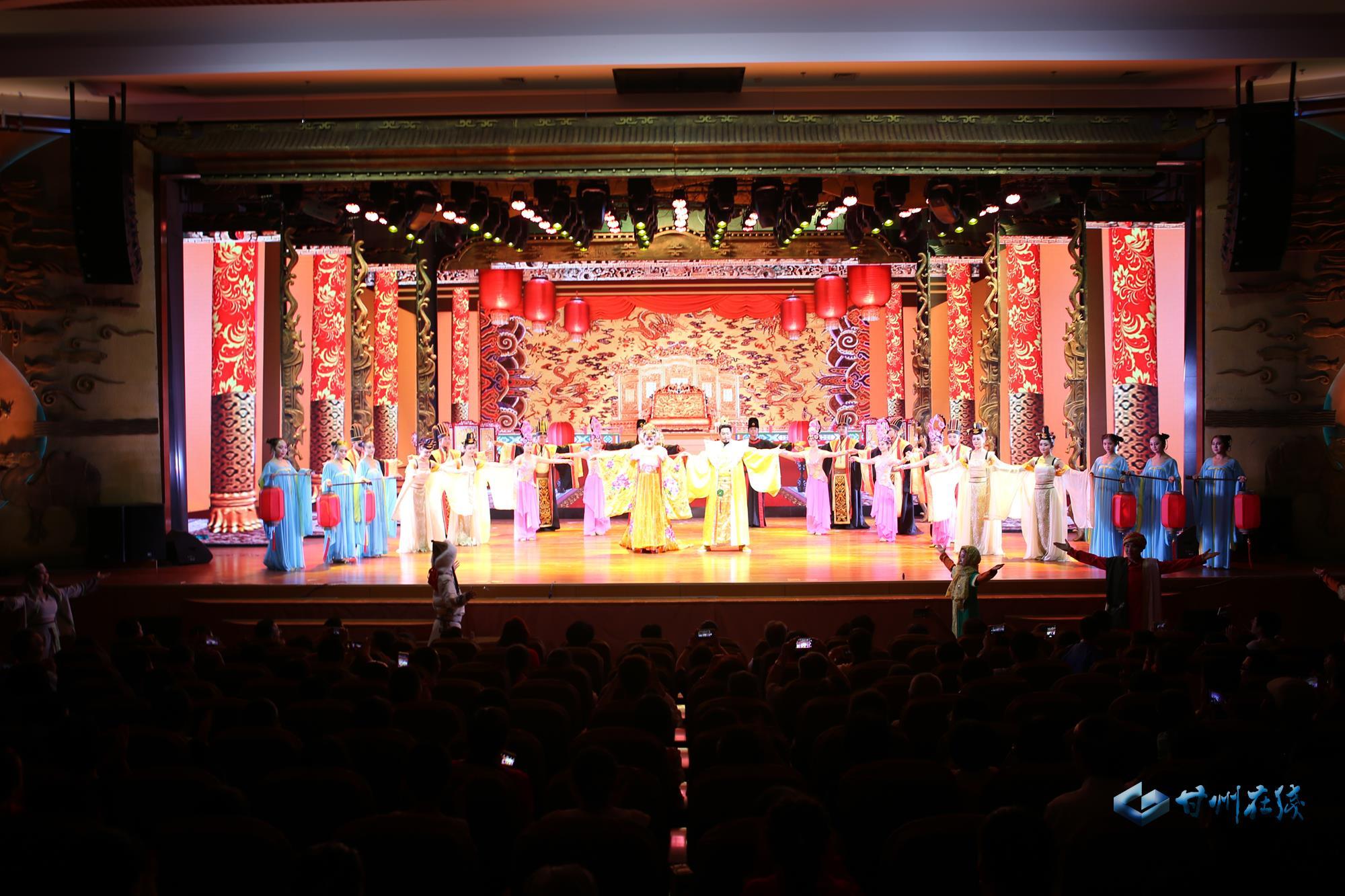 《甘州乐舞》迎八方宾客 展古城风采