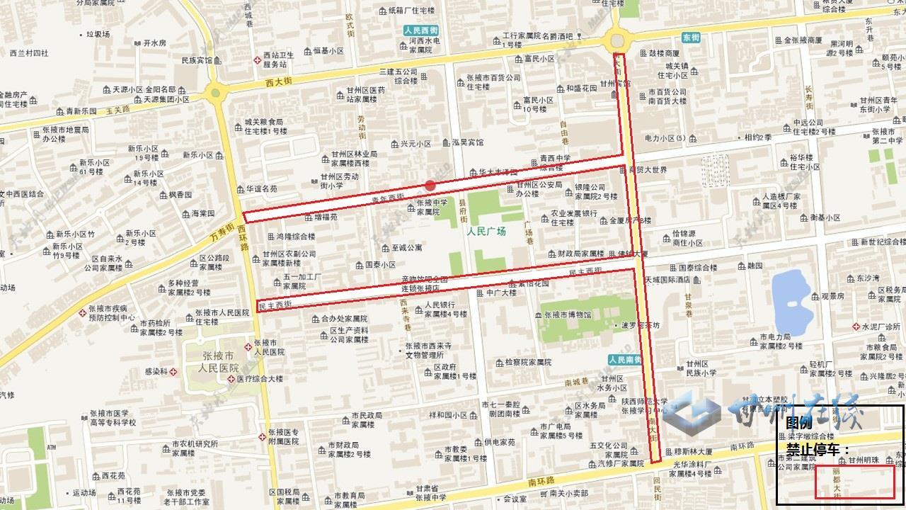 城区三条街道临时泊车位取消 你的爱车可以在这些区域停放!