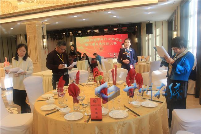 甘州区旅游服务行业第四届餐厅服务员技能大赛成功举办
