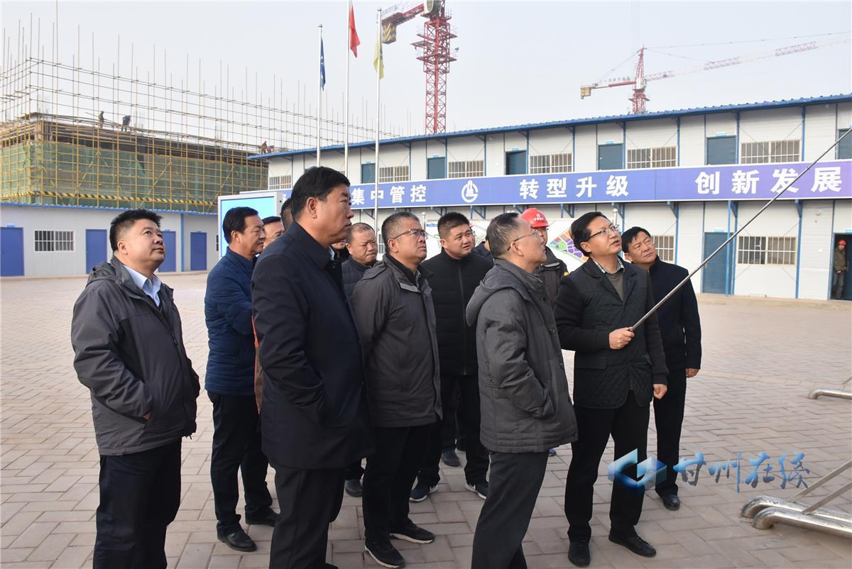 国家开发银行甘肃省分行党委书记、行长綦连斌一行赴甘州区调研