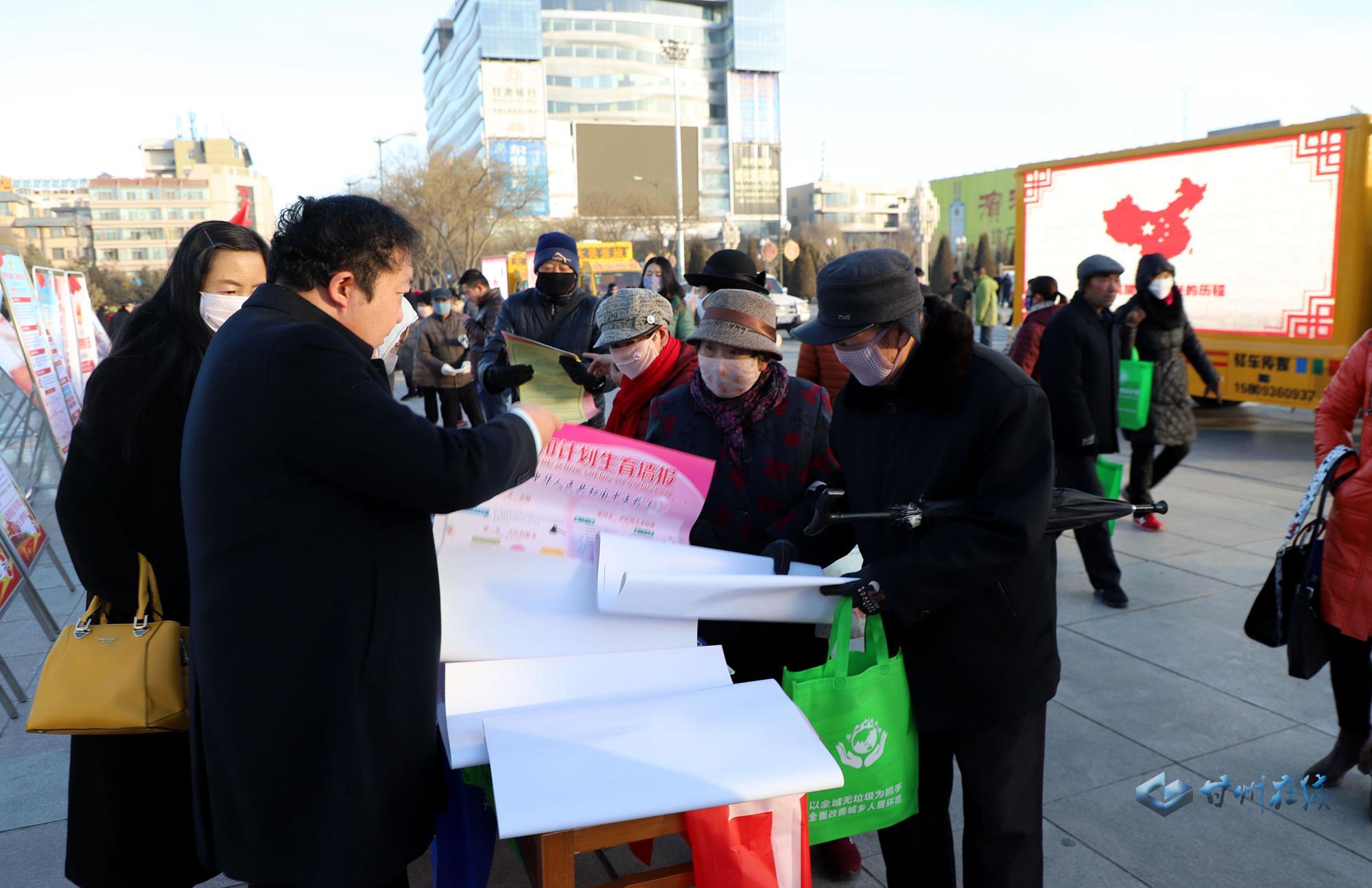 甘州区开展国家宪法日宣传活动
