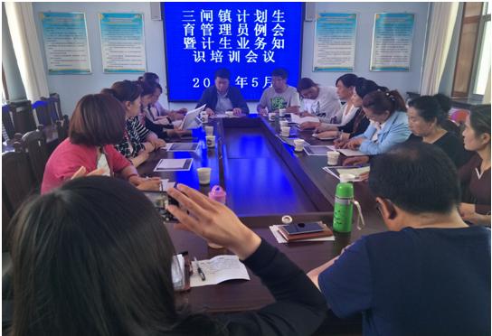 甘州区三闸镇开展庆祝5.29会员活动日系列活动