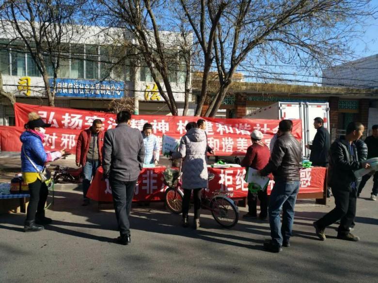 """甘州区三闸镇开展""""12.4""""宪法日宣传活动"""