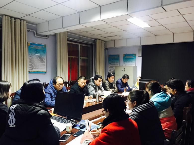甘州区三闸镇召开计生工作总结评议会