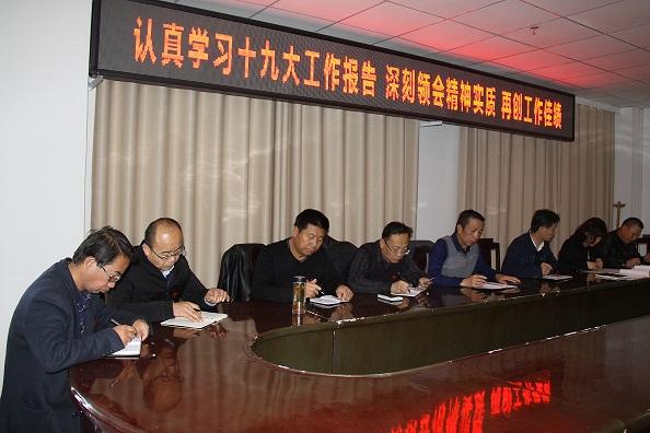 """甘州区农业局开展""""固定党日""""活动 热议党的十九大"""