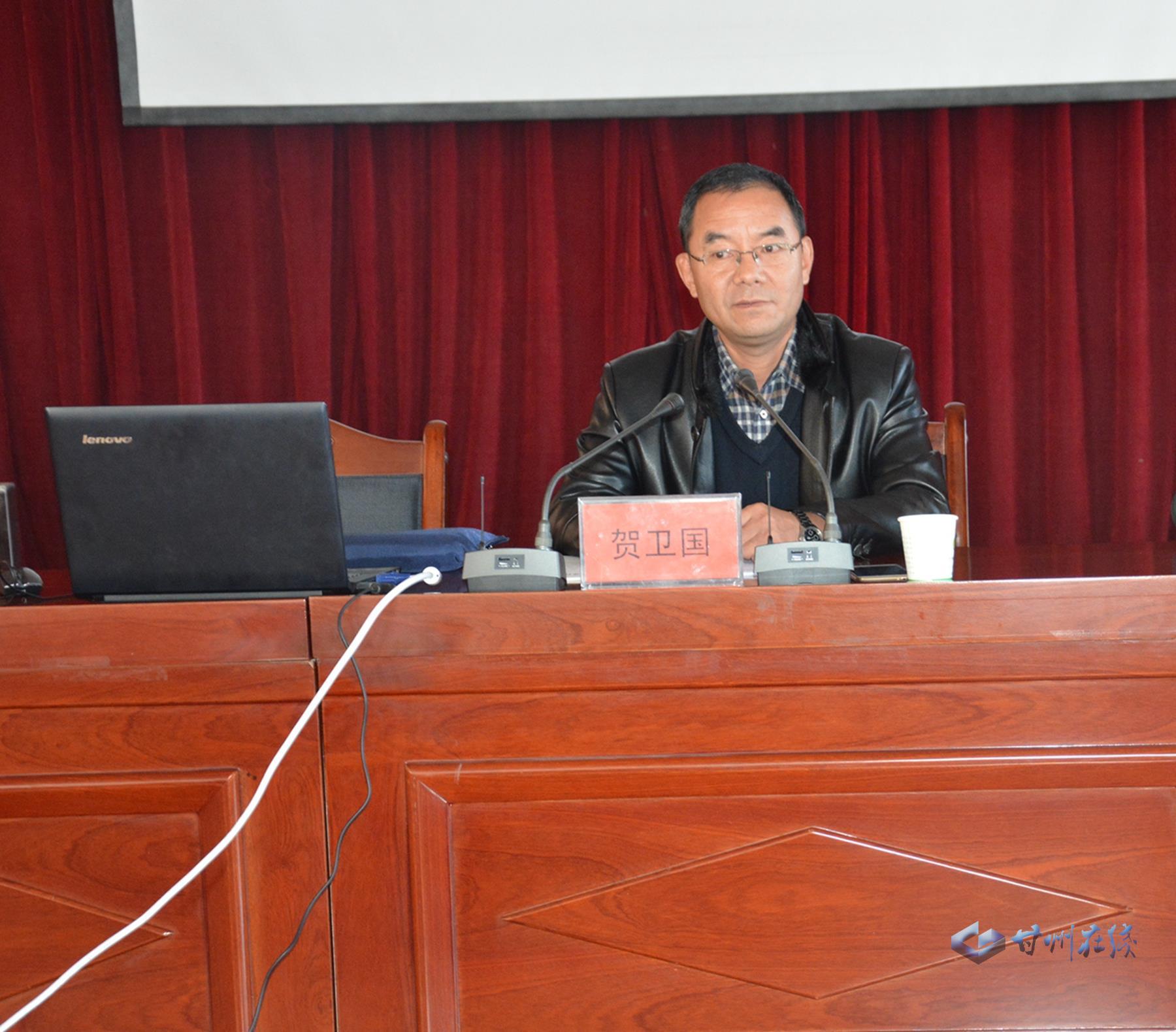 党的十九大代表贺卫国在甘浚镇宣讲十九大精神