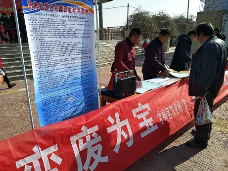 甘州区集中开展废旧农膜回收利用宣传活动