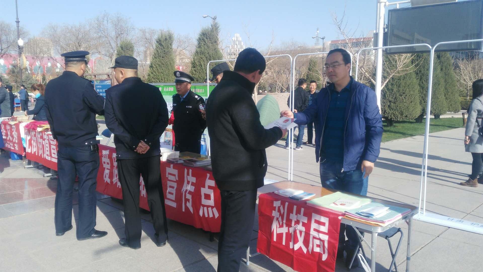 甘州区科技局开展全民国家安全教育日宣传活动