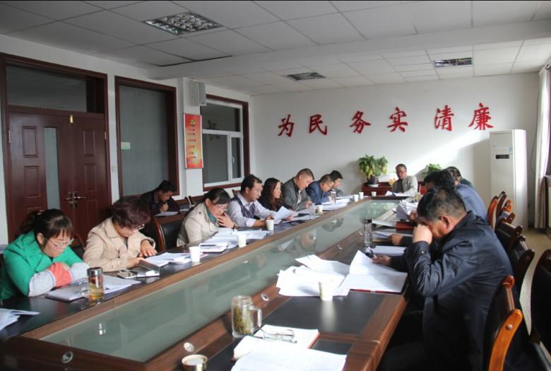 长安镇召开中心组学习会议