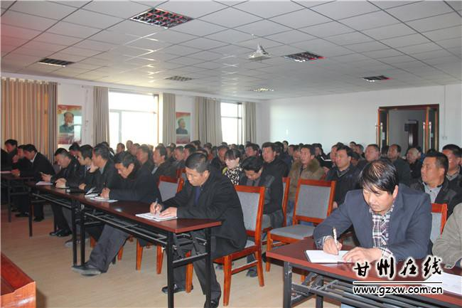 甘州长安镇:举行党的十八届五中全会精神理论宣讲报告会