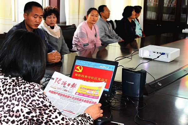 南街西来寺社区认真传达学习省第十三次党代会精神