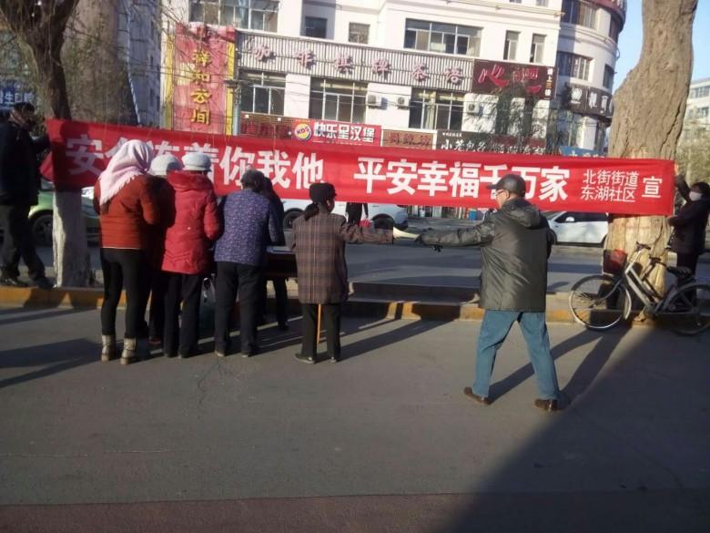 """甘州区北街街道开展""""安全生产法""""宣传周活动"""